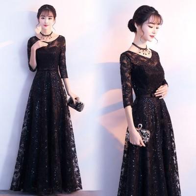 ブラック スパンコール イブニングドレス ロング パーティードレス 袖あり 7分袖 20代 30代 40代 二次会ドレス お呼ばれ 黒 Aライン