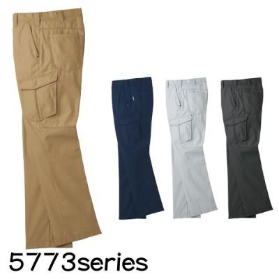 SOWA ノータックカーゴパンツ 5770 桑和【秋冬】ズボン 作業着 作業服