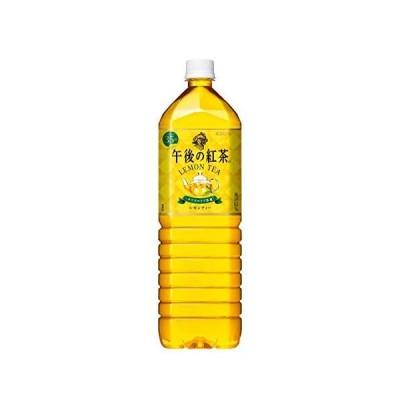 キリン 午後の紅茶 レモンティー 1.5L PET ×8本