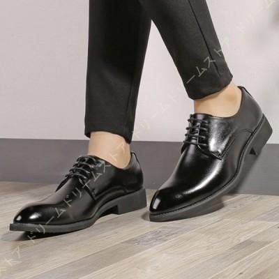 ビジネスシューズ スムース メンズ ポインテッドトゥ 外羽根式 レザー 革靴 履きやすい フォーマル カジュアル 紳士靴 黒 通勤 通学 紐靴 衝撃吸収
