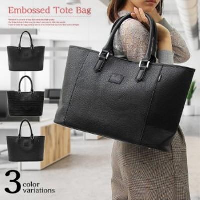 トートバッグ レディース 大容量 a4 黒 ビジネスバッグ メンズ 大きめ バッグ カジュアルバッグ 通勤 通学 PC シンプル 人気 鞄 ブラック