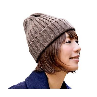 ニット帽 ニットキャップ 帽子 <ブラウン> clef (クレ) WOOL MINI RIB WATCH ウール ミニ リブ ワッチキャップ メリ?