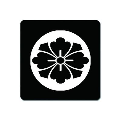 家紋シール 白紋黒地 石持ち地抜き剣花菱 10cm x 10cm KS10-2002W