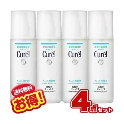 キュレル 化粧水 II 150ml しっとり(ノーマル) 150ml (×4個セット)