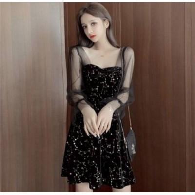 送料無料 キャバドレス キャバ ドレス ミニドレス 大きいサイズ ワンピース パーティードレス メッシュ 長袖 星柄 スター スリム イブニ