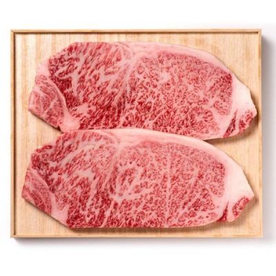 あべ牛(白老和牛)白老牛ロースステーキ2枚 約180g×2枚 冷凍商品 北海道 お土産