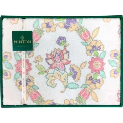ミントン タオルケット ピンク MNTK80501P (-C2126-576-) | 内祝い ギフト 出産内祝い 引き出物 結婚内祝い 快気祝い お返し 志