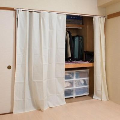 突っ張り カーテン 幅120cm 目隠し 押入れ 日本製 つっぱりカーテン ( 送料無料 つっぱり カーテンレール カーテンポール 突っ張りカー