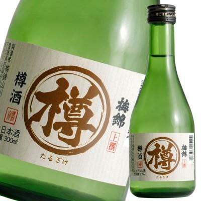 【送料無料】梅錦山川 梅錦 上撰樽酒300ml瓶×1ケース(全12本)