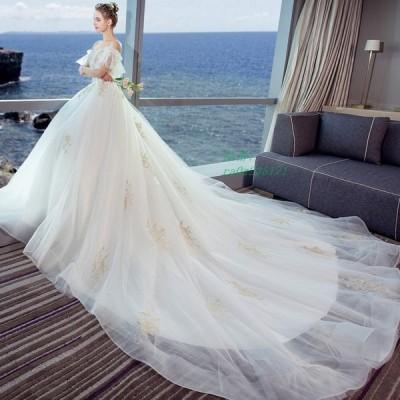 ウエディングドレス 花嫁 プリンセスラインドレス 大きいトレーン カラードレス ウェディング 二次会 演奏会結婚式 ロングドレス 披露宴 ステージ衣装