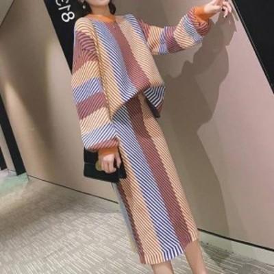 秋 ニットセットアップ ストライプ マルチカラー スリット ひざ下丈 大人可愛い ゆったり【fm0193】