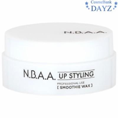 N.B.A.A アップスタイリング スムージーワックス 75g|ヘアスタイリング剤|ヘアワックス・ソフトワックス|エヌ・ビー・エー・エー|ジ