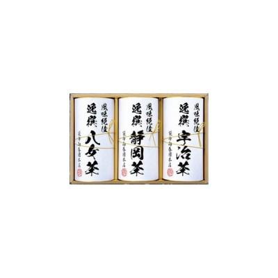 日本銘茶三都巡り「彩」-Irodori- KTT-06 お茶 セット ギフト 贈り物 内祝 御祝 お返し 挨拶 香典 仏事 粗供養 志