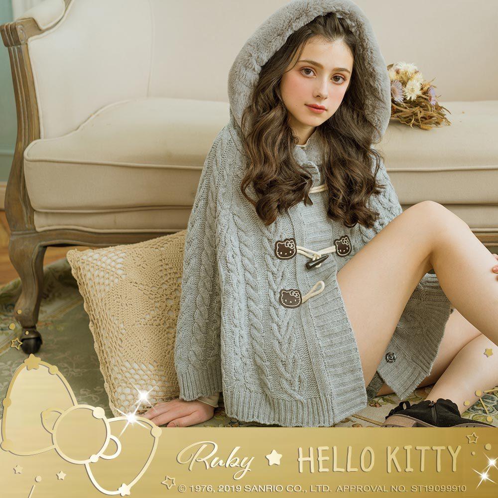 Hello Kitty x Ruby 聯名款.麻花牛角扣連帽針織斗篷外套