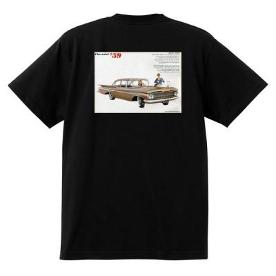 アドバタイジング シボレー インパラ 1959 Tシャツ 057 黒 アメ車 ホットロッド ローライダー広告 ビスケイン ベルエア