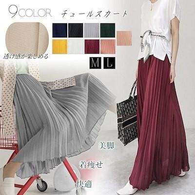 女性らしい雰囲気 チュールシフォンスカート フレアスカート インナー付き ふんわり 透け感