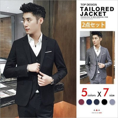 テーラードジャケット スーツ メンズ ビジネスジャケット ブレザー ビジネススーツ 開襟 スリム 紳士 コート レジャー アウター   2点セット