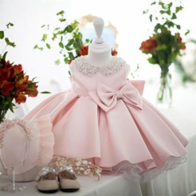 ベビードレス 結婚式 お宮参り ベビー フォーマル 女の子 新生児 セレモニードレス 子供ドレス 白 ピンク ピアノ発表会 ドレス