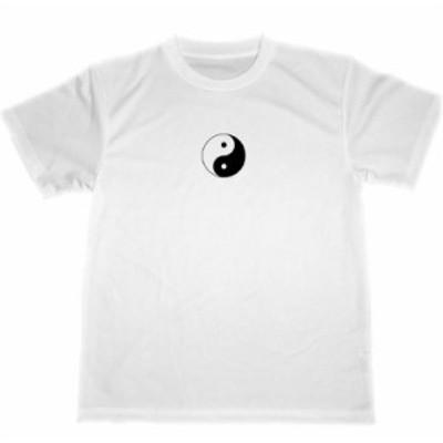 陰陽マーク ドライTシャツ 太極マーク 気功 グッズ
