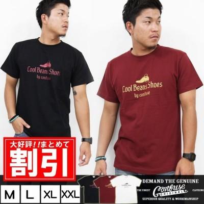 Tシャツ メンズ 半袖 ブランド アメカジ  黒 白 赤 靴 大きいサイズ M L XL XXL 3L プリント スカル ロゴ カットソー おしゃれ かっこいい