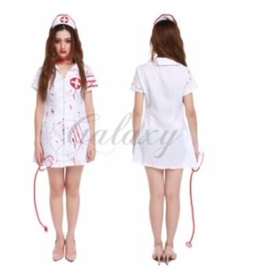 ハロウィン  ナース ナース服 看護師 看護婦 血まみれZOMBIE NURSE コスプレ衣装 ps2828