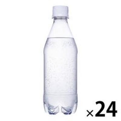 〔送料無料〕 コカ・コーラ カナダドライ ザ タンサン ストロング ラベルレス 430ml ペットボトル 24本入