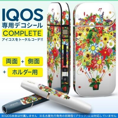 iQOS アイコス 専用スキンシール 裏表2枚 側面 ホルダー フルセット 両面 サイド ボタン 花 蝶 カラフル 004882