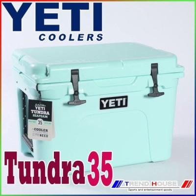 イエティ クーラーズ タンドラ 35 シーフォーム Tundra 35 Seafoam YETI Coolers