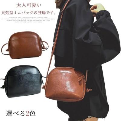 貝殻型 ショルダーバッグ ミニショルダーバッグ レディース ショルダーバッグ ミニ ミニバッグ 小さめ ショルダー バッグ 鞄 斜め掛け PU 合皮