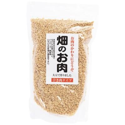 [信州物産] 畑のお肉 ひき肉タイプ 350g /畑のお肉 大豆たんぱく食品 お肉代替食品 ハンバーグ