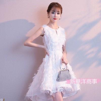 宴会のイブニングドレス女性気質女性パーティーパーティードレスショートドレス