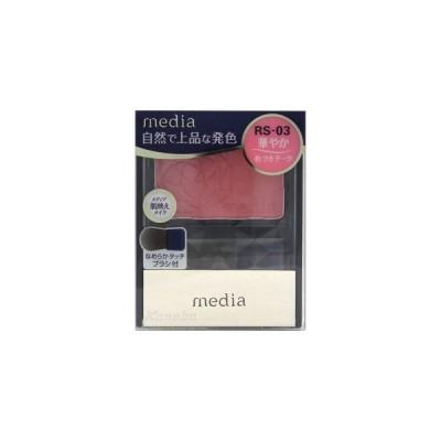 メディア ブライトアップチークN RS-03 ローズ系(配送区分:B)