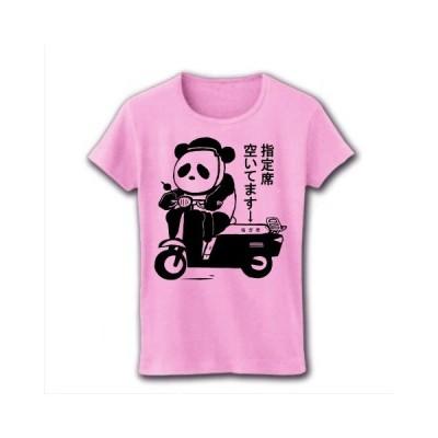 「指定席空いてます」パンダとバイク リブクルーネックTシャツ(ライトピンク)
