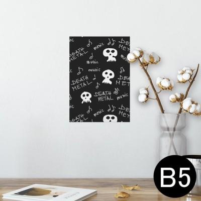 ポスター ウォールステッカー シール式 182×257mm B5 写真 壁 インテリア おしゃれ wall sticker poster 白黒 ドクロ 髑髏 音符 008312