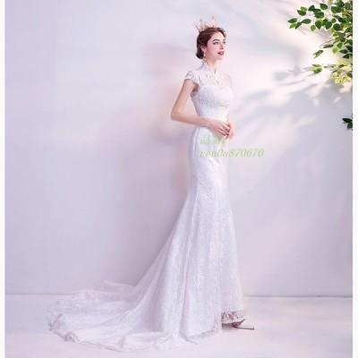 マーメイドラインドレス トレーン ウエディングドレス チャイナ風 立ち襟 花嫁 披露宴 パーティー 結婚式 イブニングドレス ロングドレス ハートカット 白