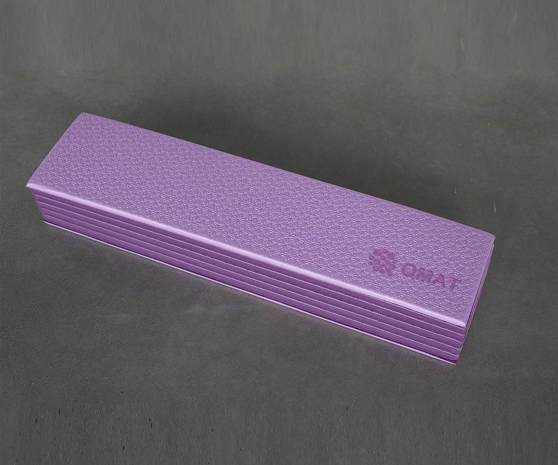 QMAT-紫羅蘭折墊 無毒無味無膠雙色雙面止滑 攜帶收納清潔超方便