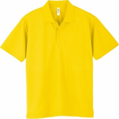 4.4OZ ADPドライポロシャツ120150 glimmer グリマー マルチSPポロシャツ (00302a-165)