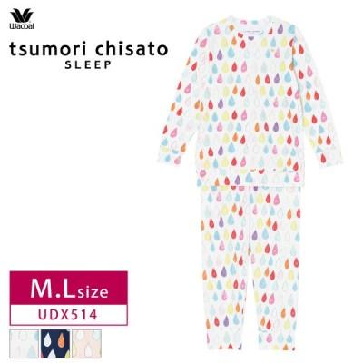 【送料無料】15%OFF ワコール wacoal ツモリチサト パジャマ ロング袖ロングパンツ ワンポイント刺繍 しずく柄 猫 tsumori chisato SLEEP M・Lサイズ UDX514