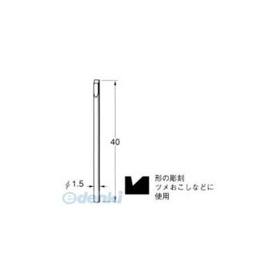 日本精密 [Q6032] 超硬タガネ 1本 Q6032