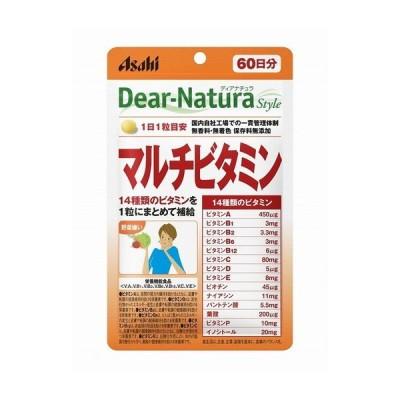 アサヒグループ食品 ディアナチュラ スタイル マルチビタミン 650 60粒 健康食品 サプリ サプリメント 栄養 補助 健康 予防 手軽 飲みやすい