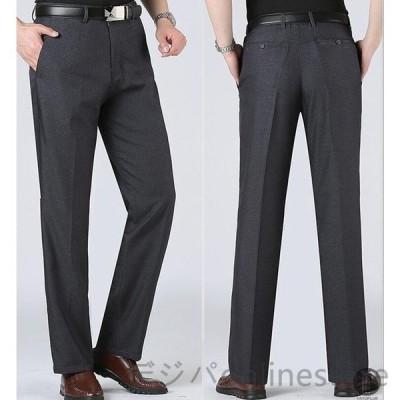 スラックス ビジネススラックス メンズ ビジネス クールビズ 涼しい ウォッシャブル 紳士 美脚 代引不可