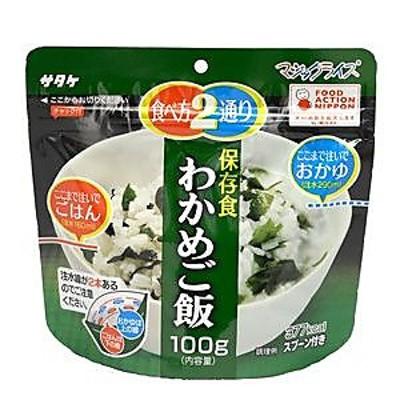 キャンプ用品 食料品 フード サタケ わかめご飯 220