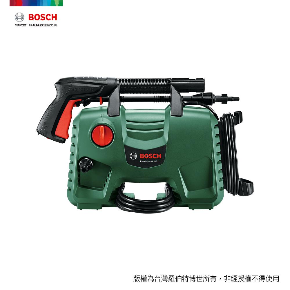 BOSCH 105 bar 自吸式高壓清洗機 EA 110
