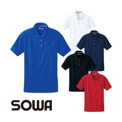 桑和 SOWA 半袖ボタンダウンポロシャツ(胸ポケット付き) 50391