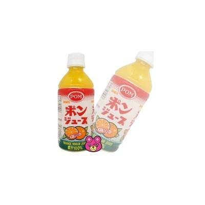 えひめ飲料 POM ポンジュース PET 350ml×24本入 /飲料