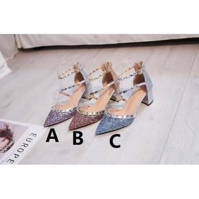 リベット飾り 3色 ハイヒール パンプス キラキラ ポインテッドトゥ レディース サンダル 韓国風 6CMくらいヒール 太いヒール 靴 痛くない 結婚式 20代30代40代