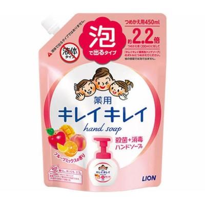 ライオン キレイキレイ 薬用泡ハンドソープ フルーツミックスの香り 詰替 大型サイズ 450mL