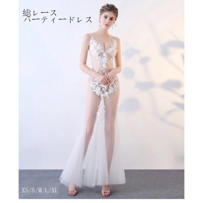 ロングドレス 演奏会ドレス パーティードレス ウェディングドレス 結婚式 二次会 花嫁ドレス 大きいサイズ カラードレス イブニングドレス お呼ばれ[ホワイト]