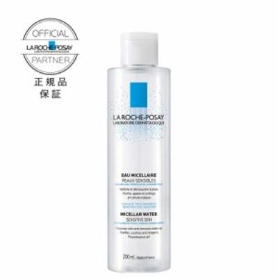 正規品 ラロッシュポゼ ミセラークレンジング ウォーター 200mL [ 乾燥肌 / 敏感肌 ] ターマルウォーター配合