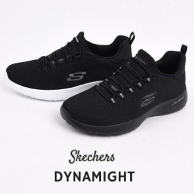スケッチャーズ skechers スニーカー メンズ カジュアル シューズ 靴 ファッション DYNAMIGHT 58360 BBK BKW 黒